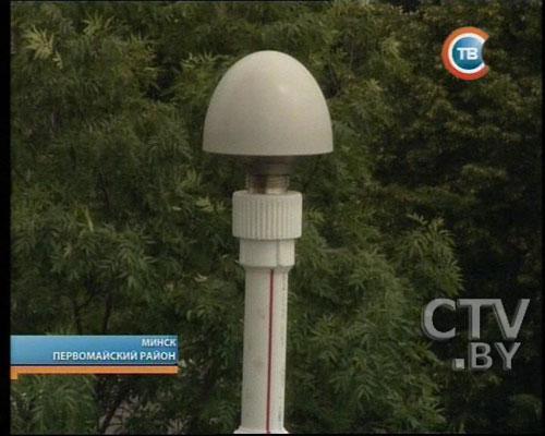 телефонная база москвы санкт - петербурга